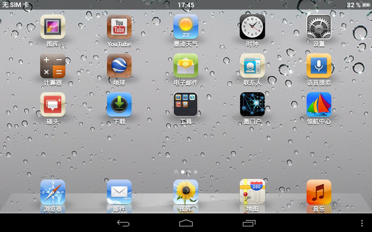 Espier launcher for android free download zwodnik.